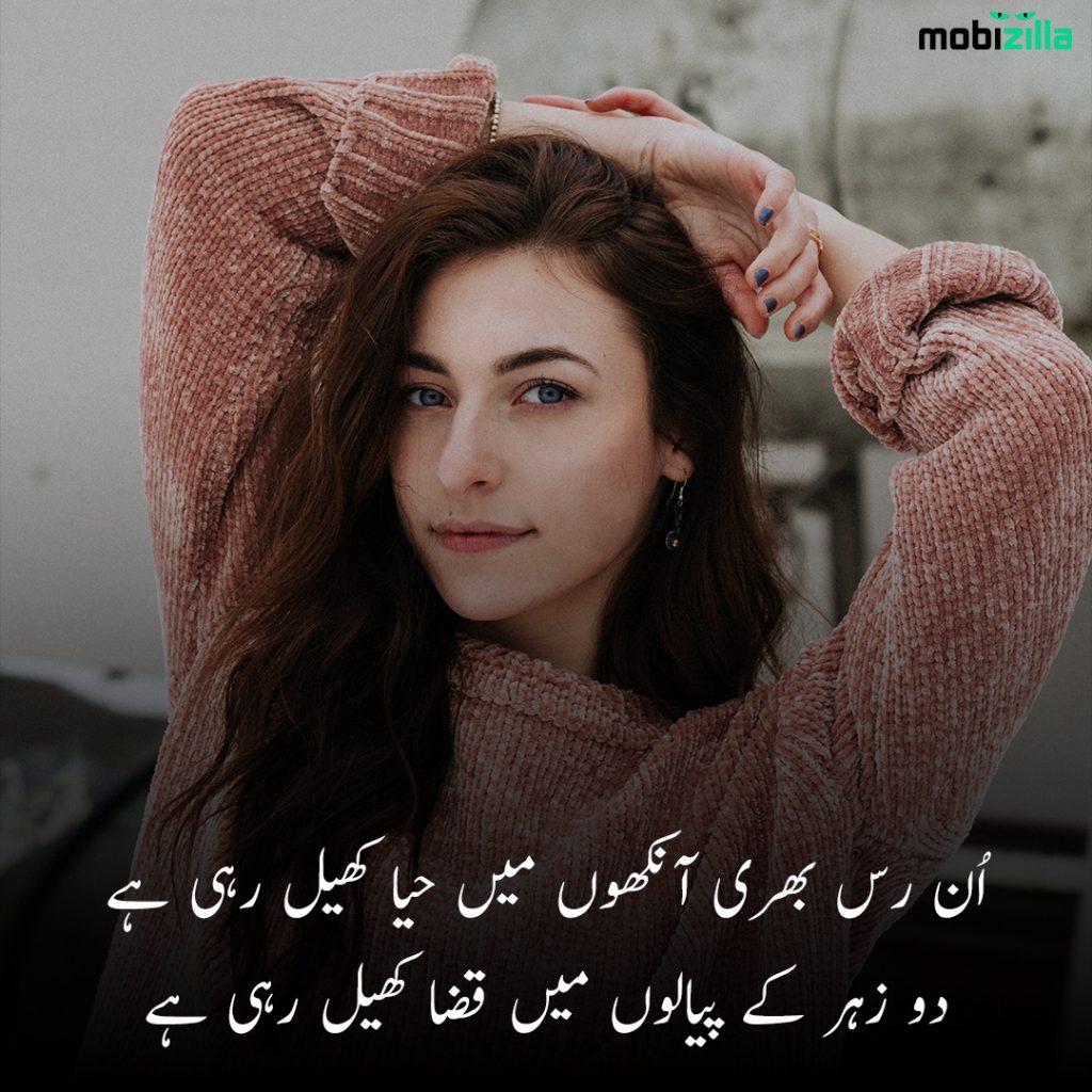 killer eyes meaning in urdu