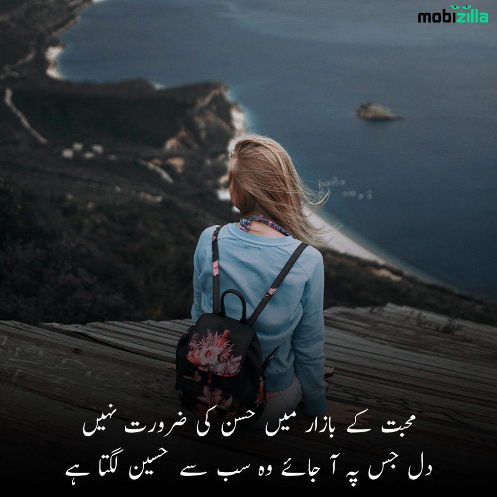 dosti poetry in urdu