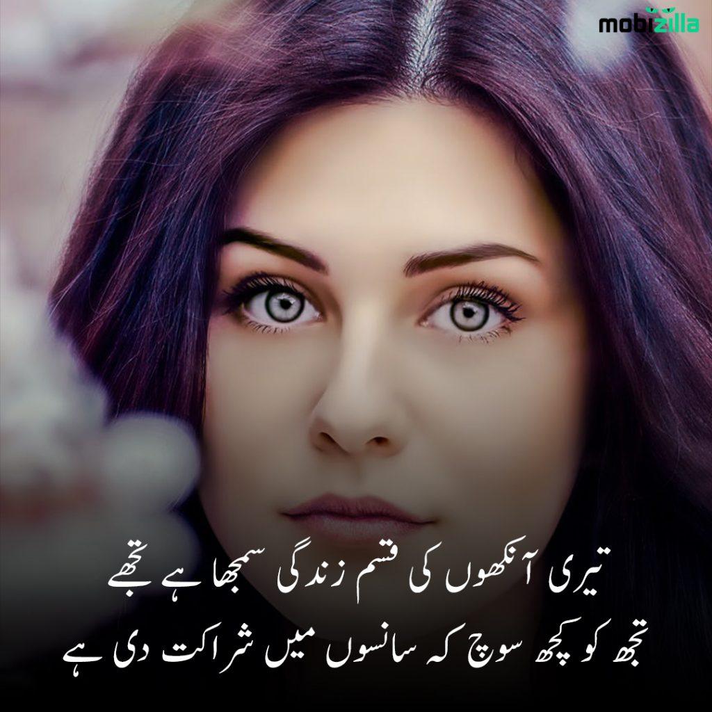 love sad poetry