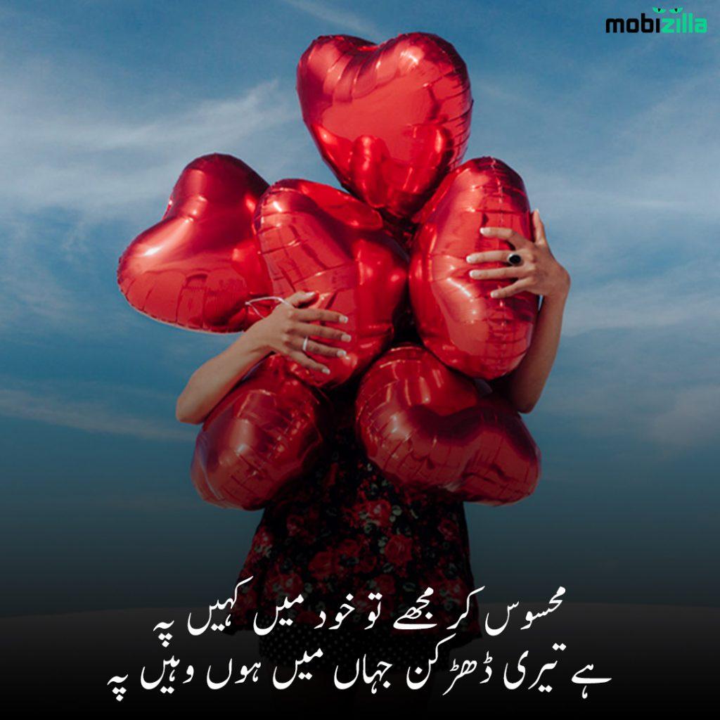 urdu poetry sad 2 lines
