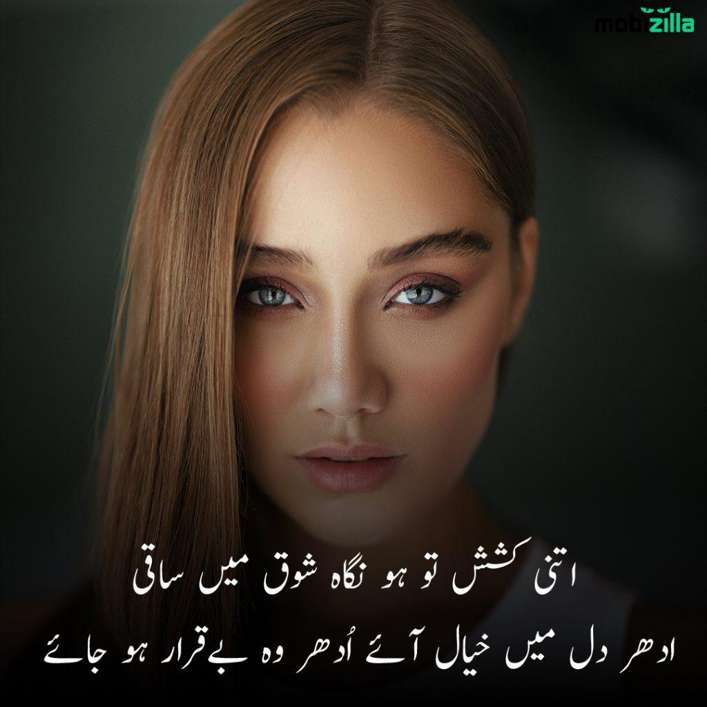 Eyes poetry