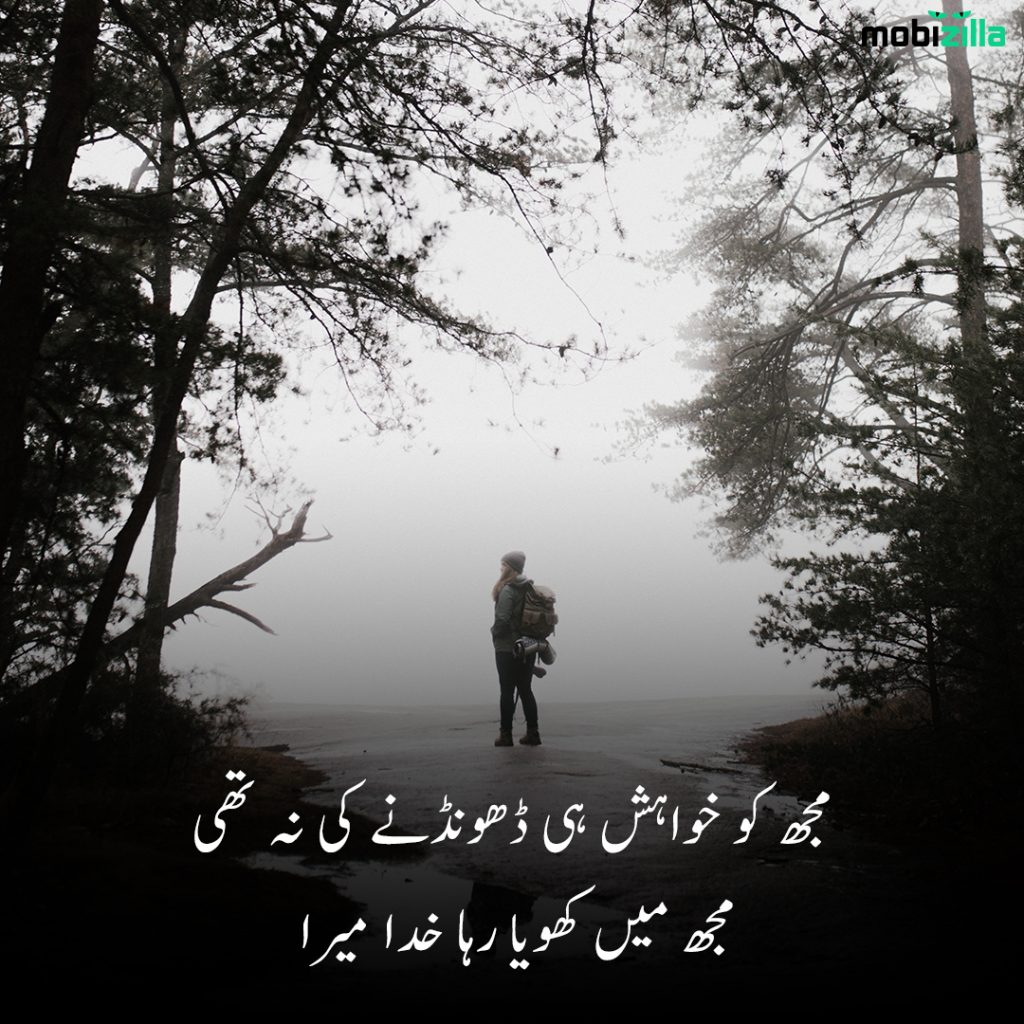 (Dukhi shayari, Tanha shayari, Love poetry, Yaad poetry)