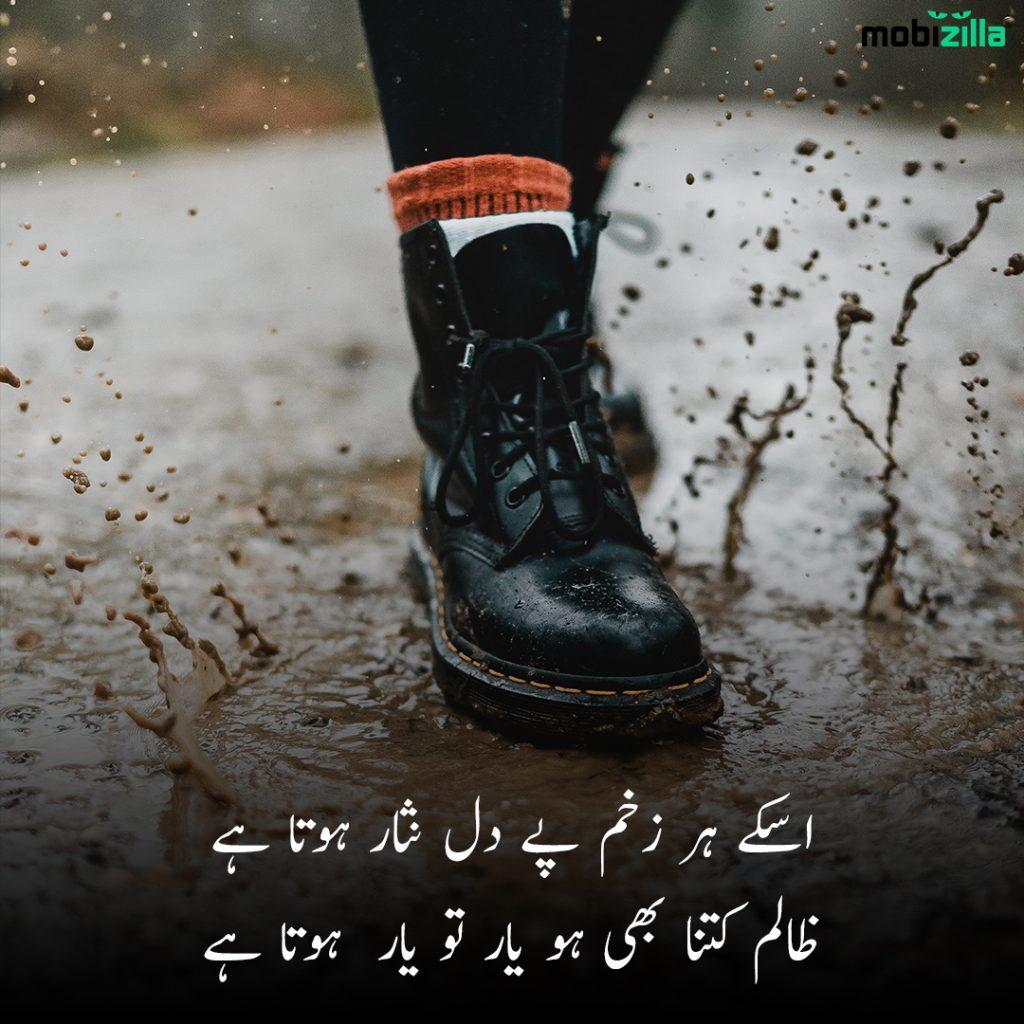 dosti friendship poetry in urdu