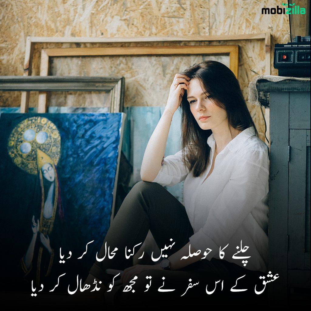 pics of sad poetry in urdu