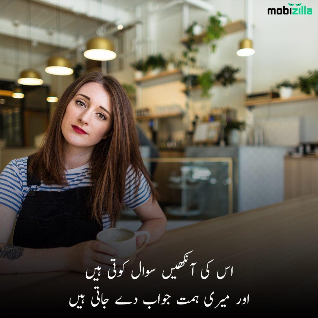 Aankhon pe shayari in urdu