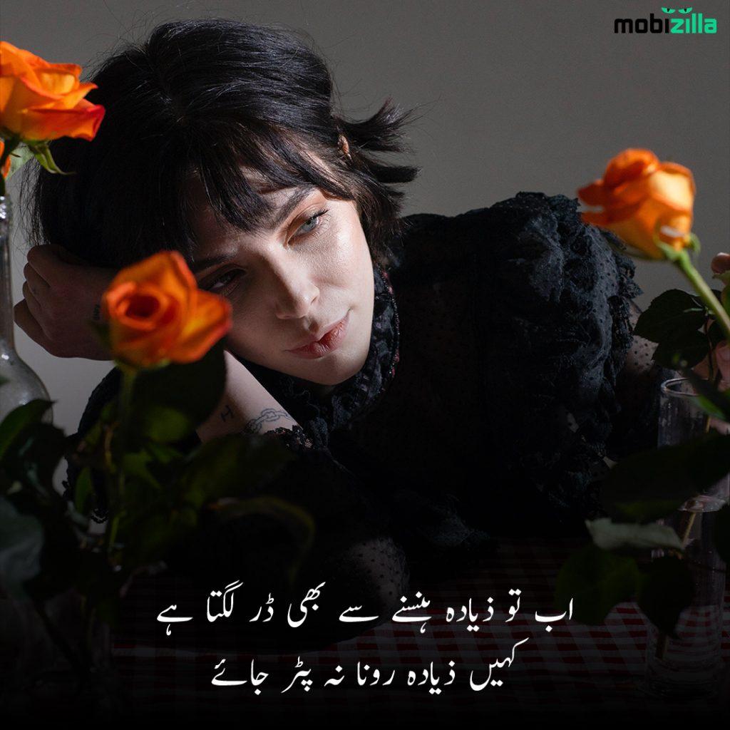 sad bewafa poetry in urdu
