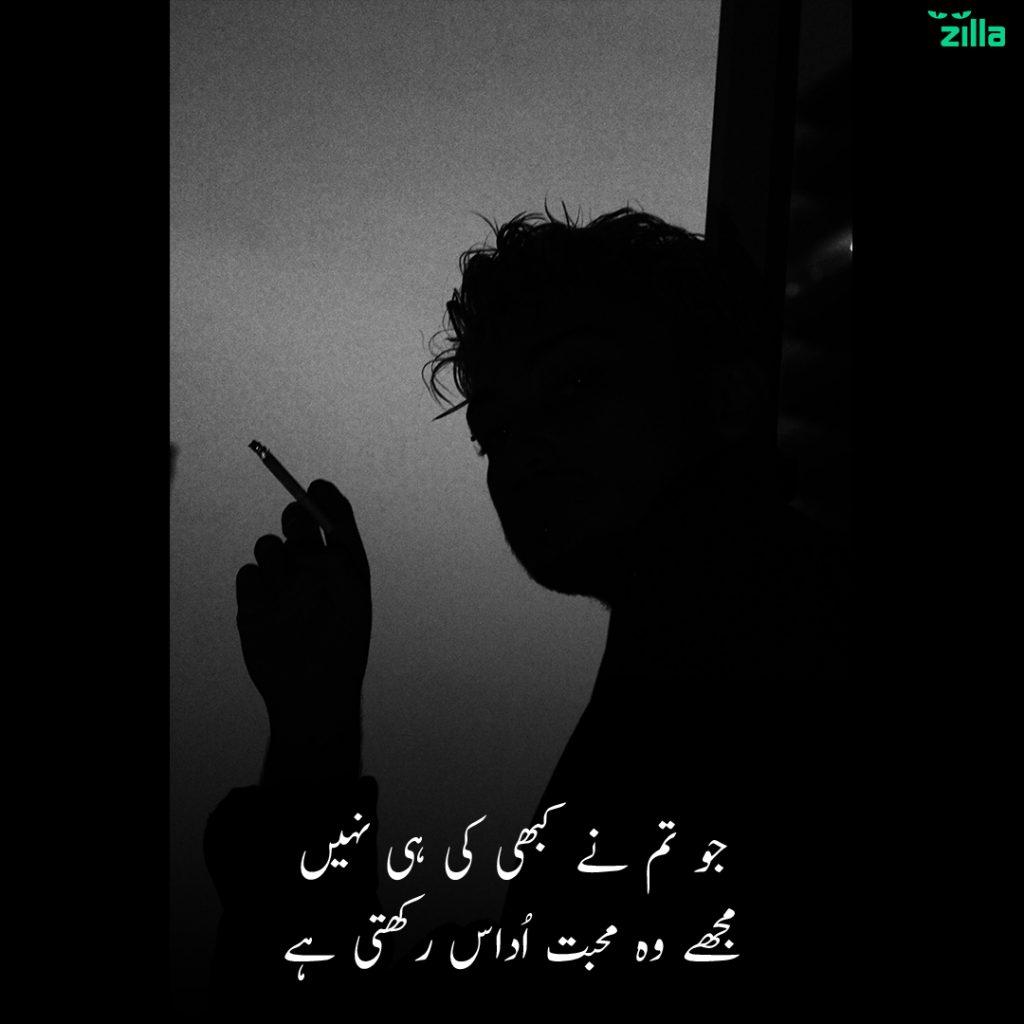 bewafa poetry in urdu images