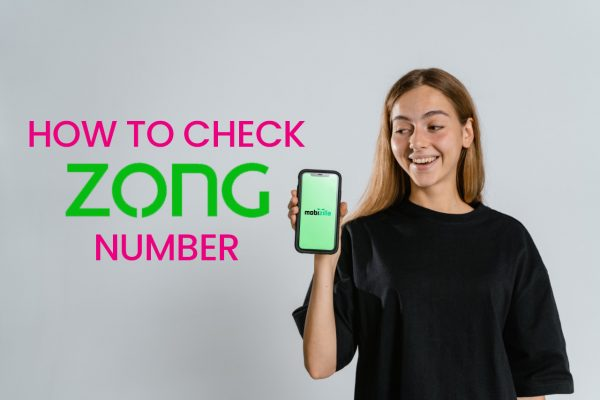 How to check Zong number? (LATEST METHODS)
